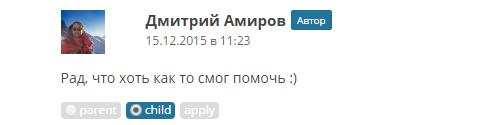 Пример комментария